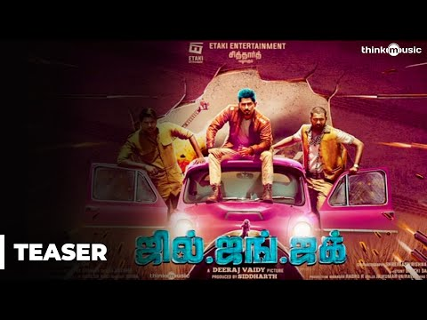 Jil Jung Juk Official Teaser   Siddharth   Deeraj Vaidy   Vishal Chandrashekhar