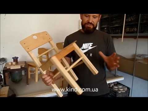 Детские стульчики КИНД - Стулья для детских садов Украины