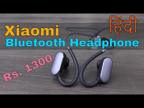 Xiaomi Wireless Bluetooth 4.1 Sport Headphone review in Hindi, plus surprise