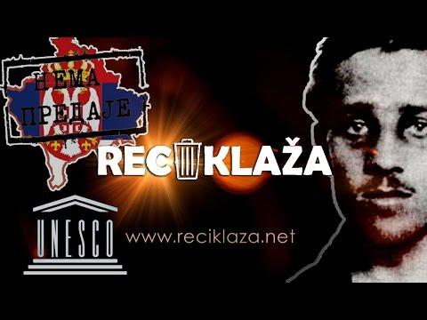 Radio Reciklaza - unesko, KOSOVO je Srbija (10.11.2015) Sole Lazarevic