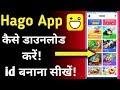 Gambar cover How To Download Hago App  Hago App Kaise Download Kare   Hago App Download