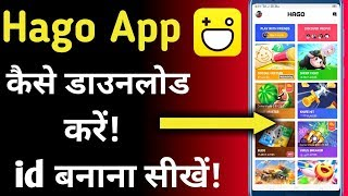 Gambar cover How To Download Hago App || Hago App Kaise Download Kare | Hago App Download