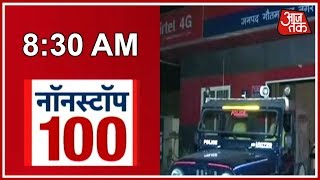 Nonstop 100  Class 11 Student Gangraped In Running Vehicle POCSO Case Regisered Against Classmate