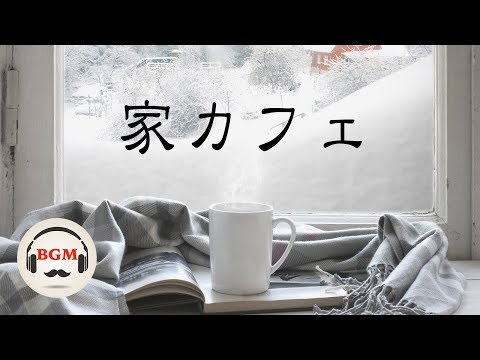 Relaxing Cafe Music - Piano & Guitar Music - Peaceful Jazz Music For Work, Study