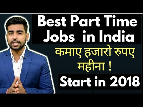 Top 5 Part Time Jobs in India | Best Part Time Jobs in India 2018  | Praveen Dilliwala