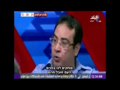 מצרי מתעצבן על Ynet
