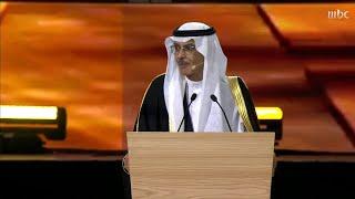 الأمير بدر بن عبدالمحسن يبدأ الأمسية بقصيدة محملة بكلمات الحب والمشاعر