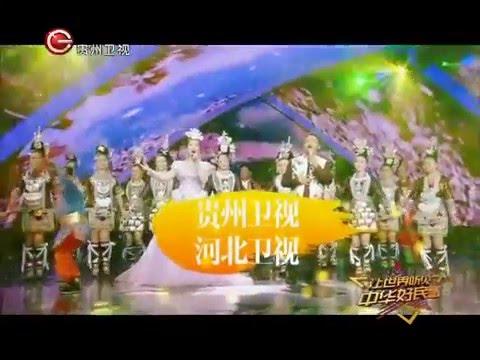 Shila Amzah- English Sub- Let The World Hear Good Chinese Folk Song by Guizhou and Hebei TV -China