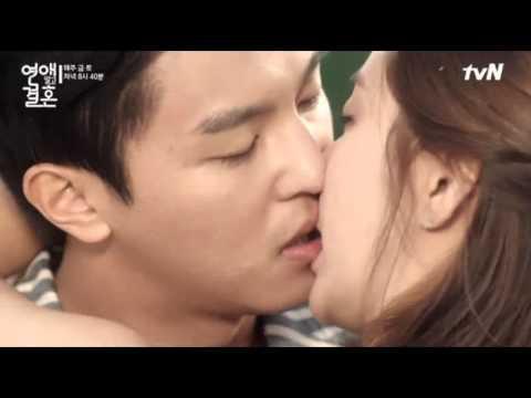MND Ep 6 CUT -  GT/JM First Kiss