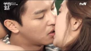 Video MND Ep 6 CUT -  GT/JM First Kiss download MP3, 3GP, MP4, WEBM, AVI, FLV Agustus 2018