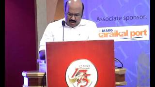 MCCI Seminar on Development of Ports in TamilNadu Part-4/5