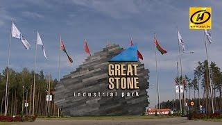Huawei построит инновационный центр в белорусско китайском индустриальном парке «Великий камень»