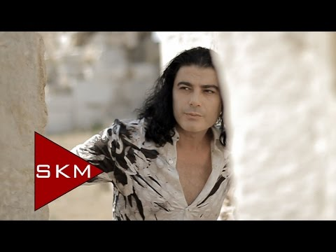 Efe - Al Dudak  (Official Video)