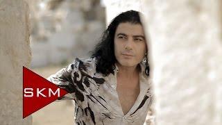 Efe  Al Dudak  (Official Video)