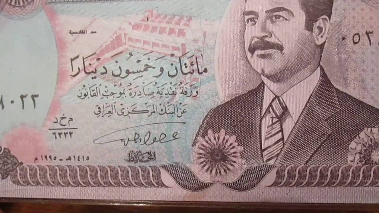 Flea Market Find Mint 250 Dinars Saddam Hussein Bank Of Iraq Money