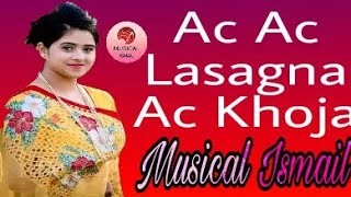 ac-ac-langa-ac-khojata-solid-panch-kick-biswarjon-mix-dj-musical-ismail