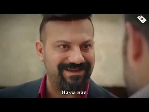 Голубка 1 серия русские субтитры новый турецкий сериал