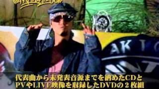 terry-the-aki-06-t-muzik-cm60s