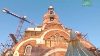 В Когалыме состоялось освящение куполов, колоколов и крестов строящегося храма святой мч Татианы