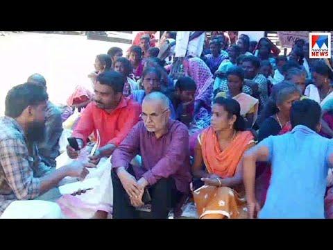 വയനാട് ഉപരോധ സമരം തുടരുന്നു |Wayanad Land Protest