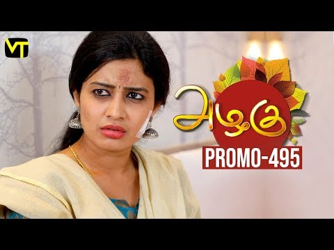 Azhagu Tamil Serial Episode 495 Promo out for this beautiful family entertainer starring Revathi as Azhagu, Sruthi raj as Sudha, Thalaivasal Vijay, Mithra Kurian, Lokesh Baskaran & several others. Stay tuned for more at: http://bit.ly/SubscribeVT  You can also find our shows at: http://bit.ly/YuppTVVisionTime  Cast: Revathy as Azhagu, Gayathri Jayaram as Shakunthala Devi,   Sangeetha as Poorna, Sruthi raj as Sudha, Thalaivasal Vijay, Lokesh Baskaran & several others  For more updates,  Subscribe us on:  https://www.youtube.com/user/VisionTimeTamizh Like Us on:  https://www.facebook.com/visiontimeindia