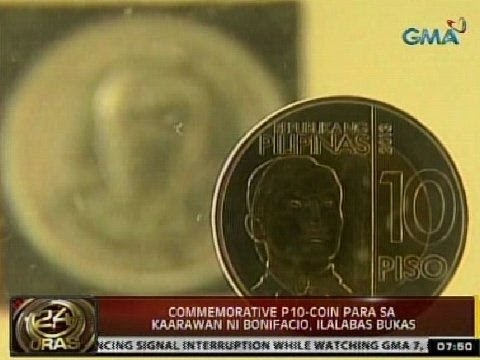 24Oras: Commemorative P10-coin para sa kaarawan ni Bonifacio, ilalabas bukas