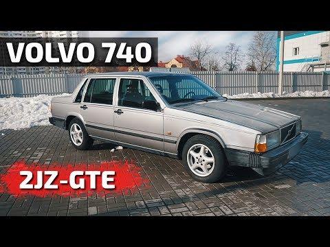 Вольво 740 свап 3литра Twin Turbo + продажа 740й V8.