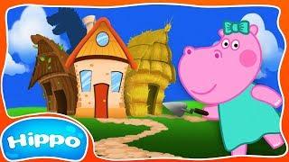 Гиппо 🌼 Игра, сказка и загадка 🌼 Три поросенка 🌼 Мультфильм Обзор игры (Hippo)