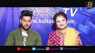 Talent Hunt  I Patiala Auditions I Part -1  | Bulland TV
