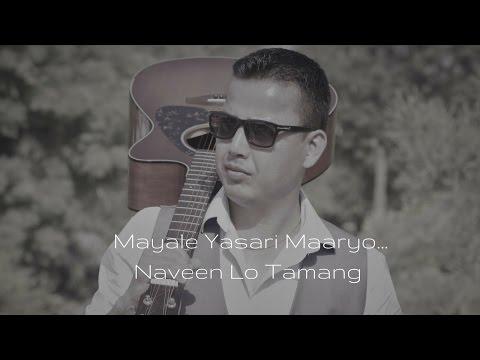 Mayale Yasari Maryo|Cover Version: Naveen Lo Tamang|Original: Yam Baral