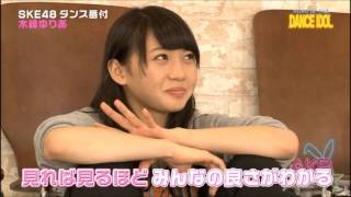 AKB48木崎ゆりあの父親との関係がうらやましい!! 木崎ゆりあちゃんと...