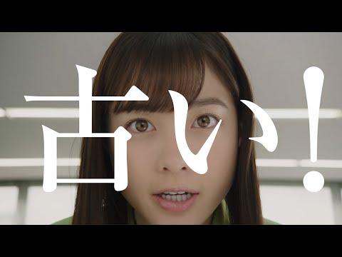 橋本環奈 NI CM スチル画像。CM動画を再生できます。