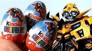 Surprise Eggs Kinder Surprise Transformers Prime Toys Трансформеры