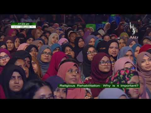 The Need For Religious Rehab - Mufti Menk