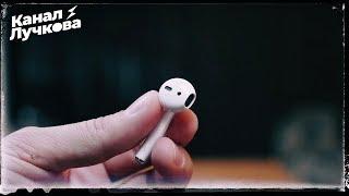 Рак от AirPods? / Дикий брак Xiaomi Mi 9