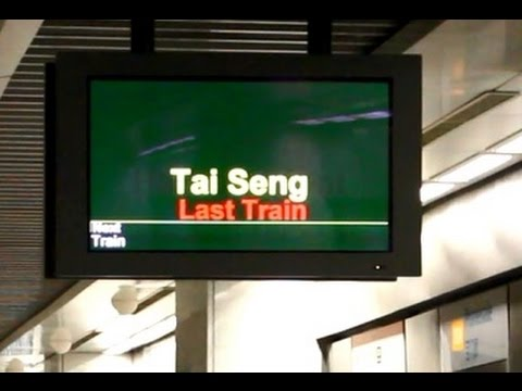 [LAST TRAIN to Tai Seng][SMRT Trains][Alstom Metropolis C830](Set 40)arriving Promenade