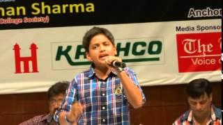 aane se uske aaye bahaar romantic rafi song sung by deepanshu