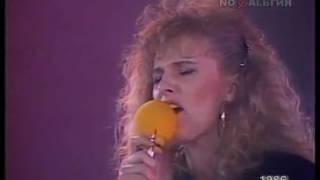 Lena Biolcati - Grande grande amore - live a Mosca 1986