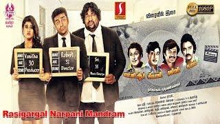 Rasigargal Narpani Mandram (MGR Sivaji Rajini Kamal) Tamil Full Movie | Action Romantic Movie HD