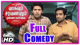 VSOP Tamil Movie | Full Comedy | Scenes |  Arya | Santhanam | Tamanna | Vidyullekha | Karunakaran