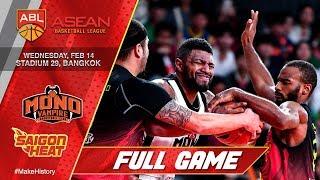 Mono Vampire Basketball Club vs Saigon Heat | FULL GAME | 2017-2018 ASEAN Basketball League