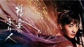 女優の綾瀬はるかが主演する NHK総合の大河ファンタジー 『精霊の守り人...
