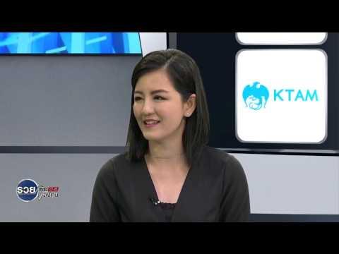 กองทุนเปิดกรุงไทย สมาร์ท หุ้นระยะยาว (KTEF-LTF) รวยหุ้น