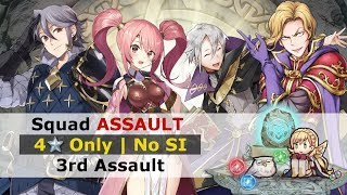 [FEH] Squad Assault 3rd Assault [4* No SI Guide] - Fire Emblem Heroes