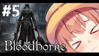 #5【Bloodborne】まーたでっけーのがくるんでろー?【本間ひまわり/にじさんじ】