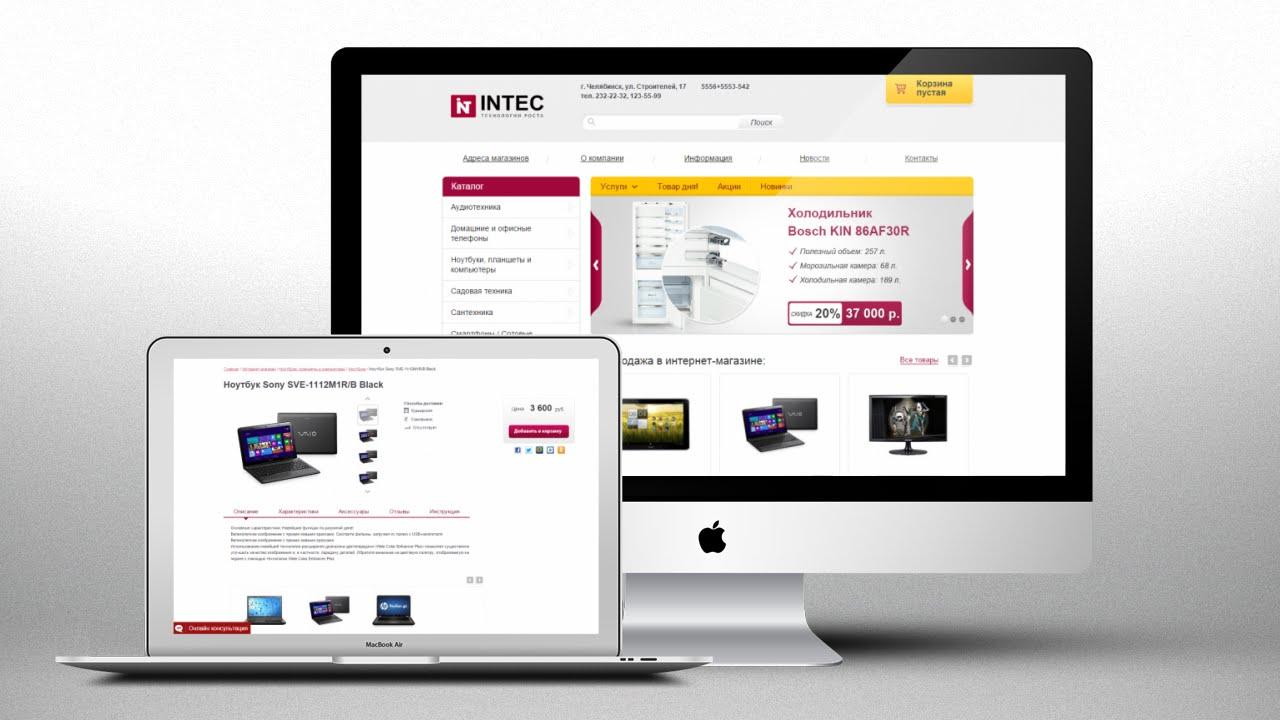 Какой интернет магазин лучше сделать компания пионер спб официальный сайт