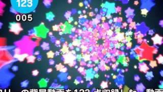 Repeat youtube video 「まるごとFREEでつかえる 動画素材123」動画素材紹介編 映像素材 CG素材