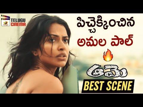 Aame Movie BEST SCENE | Amala Paul | Tammareddy Bharadwaj | 2019 Latest Telugu Movies |Telugu Cinema