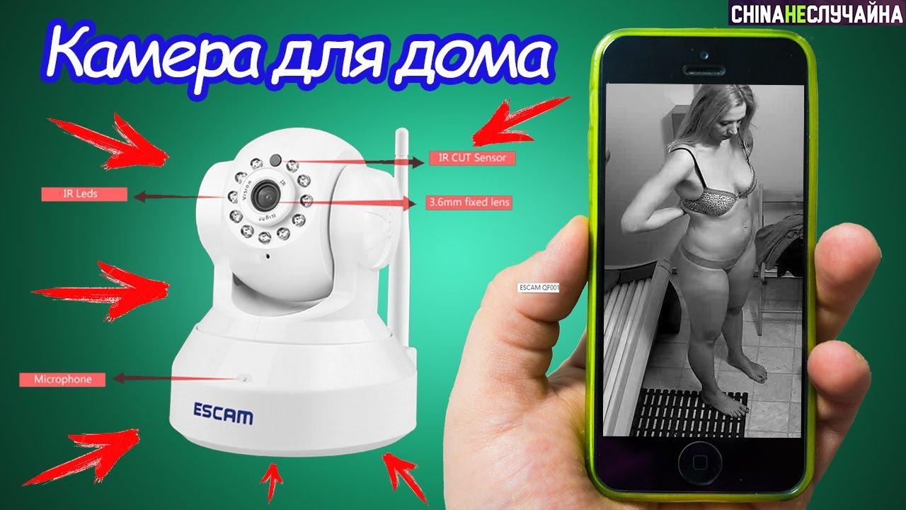 следить через камеру телефона