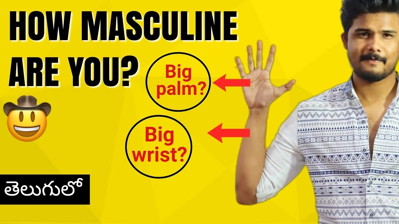 6 Signs That You Are MASCULINE Than Most Men   mens Grooming IN Telugu   The Fashion Verge